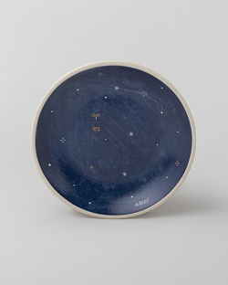 Luna Tea Plate - Aries