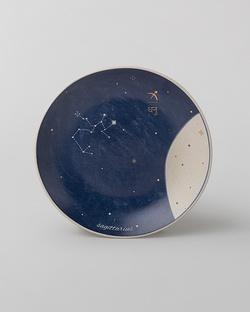 Luna Tea Plate - Sagittarius