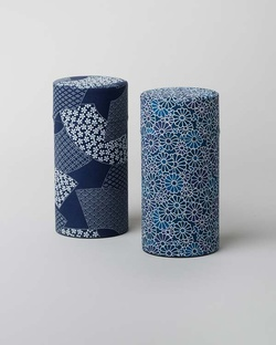 Aiiro Tea Cans ( Set of 2)